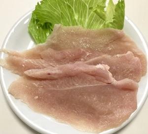 ★鶏しゃぶしゃぶ用★国産若鶏 むね肉スライス3ミリ★ 2K 生フレッシュチルド