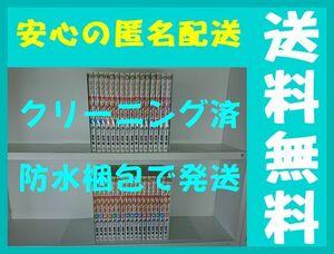全国送料無料 ★ 金色のガッシュ 雷句誠 [1-33巻漫画全巻セット/完結]