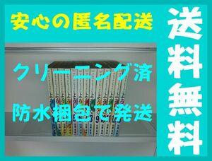 全国送料無料 ★ ブラックジャックによろしく 佐藤秀峰 [1-13巻 漫画全巻セット/完結]