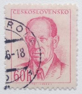 チェコスロバキア 切手 1953年発行 アントニーン・ザーポトツキー大統領 郵便 郵趣 東欧 ヨーロッパ 欧州 Czechoslovakia 国家元首 政治