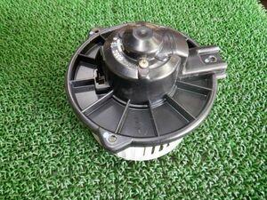 ムーヴ(L150S)ヒーターモーター 87103-97204 オートエアコン車
