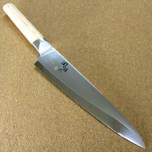 関の刃物 牛刀 21cm (210mm) 貝印 関孫六 10000CL 三層鋼 ステンレス 家庭用の洋包丁 肉 魚 野菜切り パン切り 両刃万能包丁 日本製