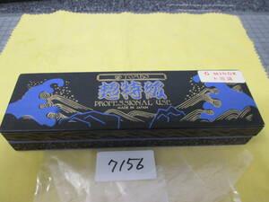 TOMBOトンボ複音ハーモニカ「超特級」№.1921 木製・金メッキ仕上げの最高級品  7156