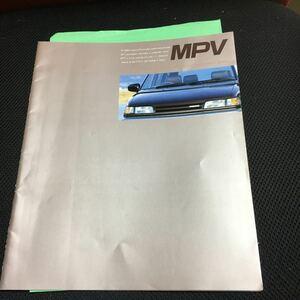 旧車カタログ マツダ MPV 90年1月 20ページ 価格表付き
