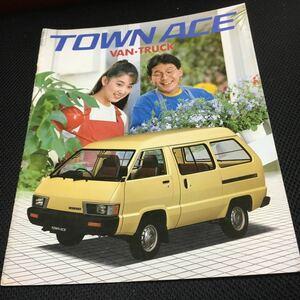 旧車カタログ トヨタ タウンエース バン/トラック 昭和57年11月 23ページ