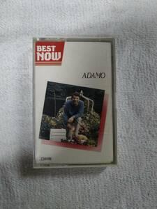 【識別カ】 カセットテープ 音楽 アダモ BEST NOW インシャラー 雪が降る 不良少年 など