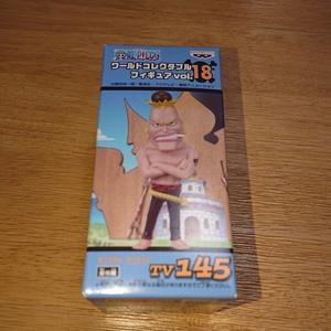 ワンピース ワーコレ ワールドコレクタブル フィギュア  vol.18 モンブラン・クリケット TV145