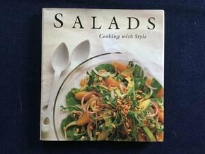 ●● サラダ SALADS cooking with style ハードカバー