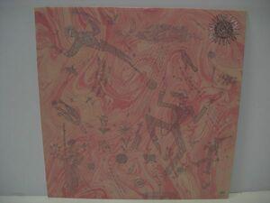 Yoshikawa Koji / Rain Dance Kitten / 12 Single (Analog Record) ◇