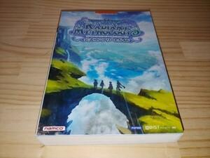 ★送料無料・攻略本★テイルズオブザワールド レディアント マイソロジー3 公式コンプリートガイド 初版 PSP