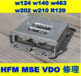 Benz engine computer basis board repair ECU HFM VDO AMG w124 w202 w210 w140 w463 R129 E280 E320 E36 C280 C36 S320 SL320 G320 G36