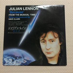 ジュリアン・レノン ビコーズ 国内盤7インチシングルレコード