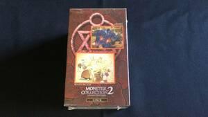 MONSTER COLLECTION モンスターコレクション モンコレ 灼熱の百年戦争 未開封 カード BOX ボックス