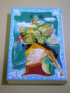 青い鳥文庫シリーズ 全3巻