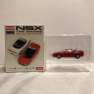 targa TACCAR HONDA NSX 1/64 フォーミュラレッド 赤色 レッド ミニカー モデルカー NA1 旧車 ホンダ タルガ タッカー