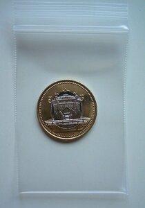 令和元年●天皇陛下御即位記念●五百円バイカラー・クラッド硬貨