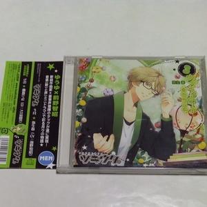 CD ツキウタ。 オリジナルキャラクターソングCDコレクション 3月 弥生春 前野智昭