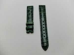 Chronoswiss green crocodile 16/14mm unused