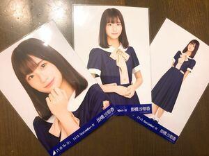 乃木坂46 24th 制服 掛橋沙耶香 会場限定 生写真 三種 コンプ