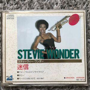 STEVIE WONDER迷信(音楽CD)