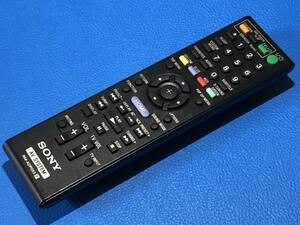 送料無料 中古 SONY ソニー BD DVDプレーヤー ホームシアターシステム マルチ リモコン RM-ADP053 赤外線◎ 安心の保証有 (管理No D-275)