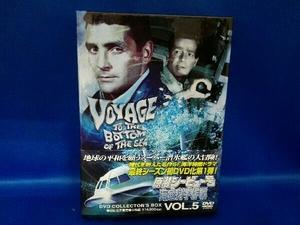 DVD 原潜シービュー号~海底科学作戦 DVD COLLECTOR'S BOX Vol.5