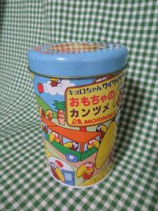 おもちゃのカンヅメ キョロちゃん 空き缶/森永
