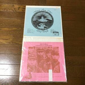 レコード LP ディープ・パープル Deep Purple 2つセット