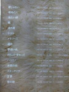 スピッツ☆CYCLEHIT1997-2005☆全15曲のベストアルバム♪SINGLES。送料180円か370円(追跡番号あり)