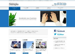 無料ホームページ作成 0円でhp制作 SEO対策済 スマホ対応 ワードプレス使用