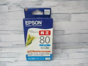 ジャンク★新品・未使用・期限切れ EPSON(エプソン)インクカートリッジ シアン★Z-4