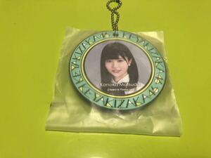 Hyuga city slope 46 pine rice field . flower Lawson Raver charm key holder zelkova slope 46 black .. Tokyo Dome sonnakotonaiyoDASADA