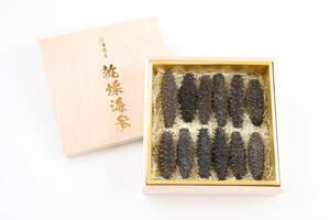 北海道産 乾燥ナマコ 高級品