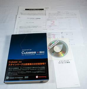 Staeinburg Cubases/SX version up DVD есть ( не использовался )