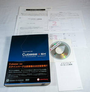 Staeinburg Cubases/SX バージョンアップDVD付(未使用)