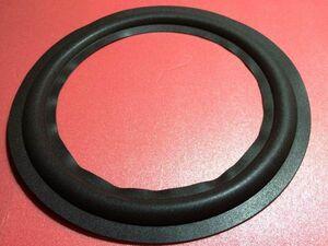 Diatone DS-600Z ウーファー用 スピーカーエッジ ウレタン 1枚 DIY スピーカー 補修部品 エッジ交換