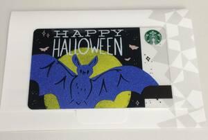 Starbucks Card 1000 yen Deposited Halloween Pin Unpleasant