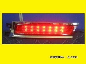 (2) RB1 RB2 オデッセイアブソルート 後期 右リッドライトASSY STANLEY P6573 純正 34150-SFE-J01 (右フィニッシャー) (G-3251)