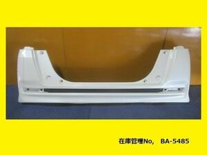 (2) JF1 JF2 N-BOXカスタム 前期 リヤーバンパーフェイス 71501-TY0-N000 純正 プレミアムホワイトパール NH624P (リアバンパー) (BA-5485)