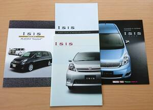 ★トヨタ・アイシス ISIS 2009年9月 カタログ / 特別仕様車 PLATANA Limited カタログ ★即決価格★
