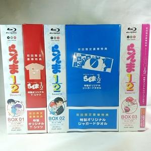 新品未開封 即決 廃盤 激激レア 特典全付 Blu-ray/ TVシリーズ らんま1/2 Blu-ray BOX 1~3 全3巻セット