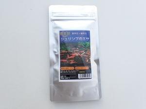 驚異の食いつき 業務用 エビの餌【50g】(ジャパンレッドシュリンプ)固形餌 えびのエサ エビのえさ えびの餌 ビーシュリンプ ヌマエビ