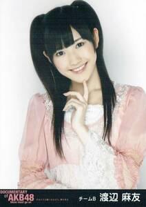 AKB48 SKE48 公式生写真 L判 10枚セット 渡辺麻友 島田晴香 梅田彩佳 前田亜美 須田亜香里 小森美果 増田有華