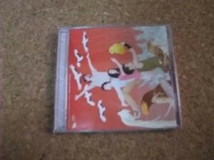[CD][送100円~] 東京事変 教育 逆輸入版