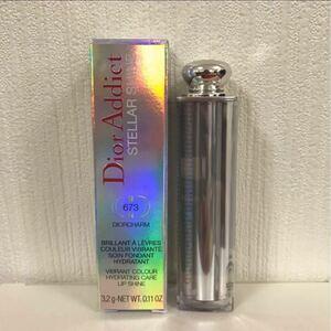 Dior ディオール アディクト ステラー シャイン 673