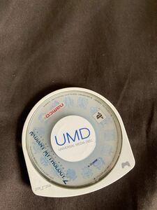 PSPソフト PSP レディアントマイソロジー2 美品 ディスクのみ
