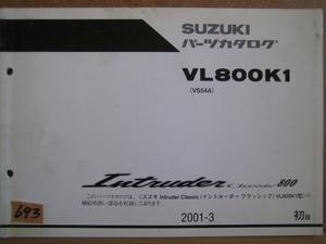 【Z0693】 SUZUKI/スズキ VL800K1 (VS54A) イントルーダークラシック800 パーツカタログ 2001-3 初版