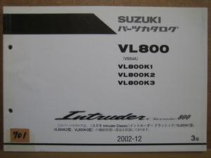 【Z0701】 SUZUKI/スズキ VL800 (VS54A) イントルーダークラシック800 パーツカタログ 2002-12 3版
