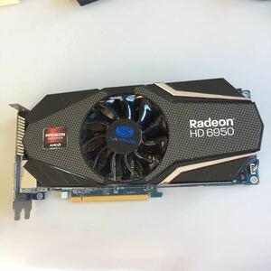 SAPPHIRE HD6950 1G GDDR5 PCI-E 中古動作品