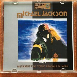 マイケル・ジャクソン World Tour in Concert